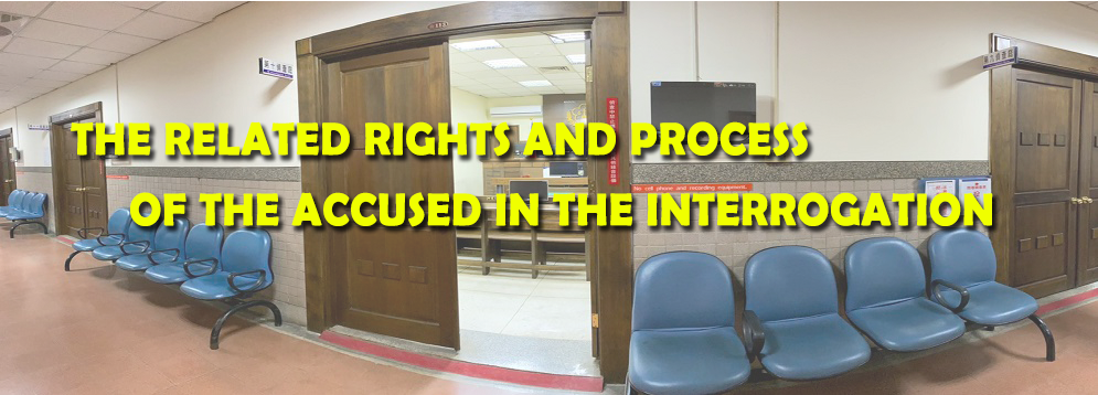the-related-rights-and-process-of-the-accused-in-the-interrogation